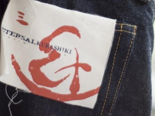 Pocket flasher dengan tulisan Kojima Kurashiki
