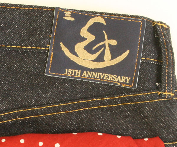Leather Patch khusus