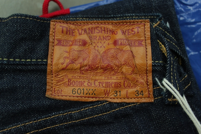 Leather patch yang menurut saya sangat unik