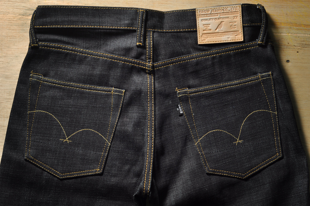 Crow jeans detail