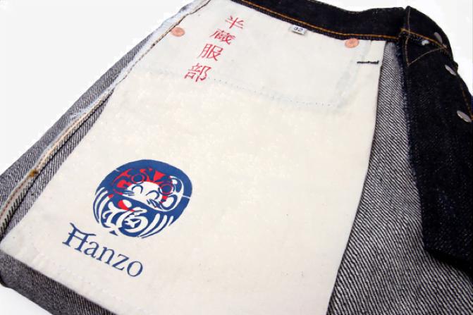 Hanzo Jeans Daruma Pocket Bag
